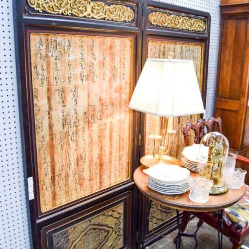 Chinese Folding Screen